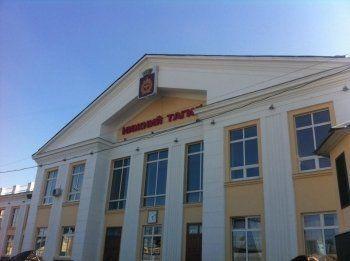 Нижний Тагил признан перспективным местом для ведения бизнеса