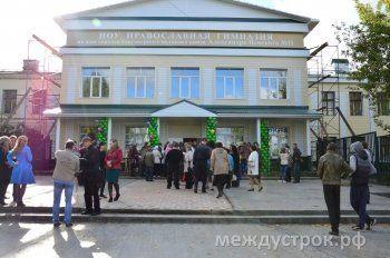 На строительство «губернаторского» спортзала в православной гимназии Нижнего Тагила выделено 65 млн рублей