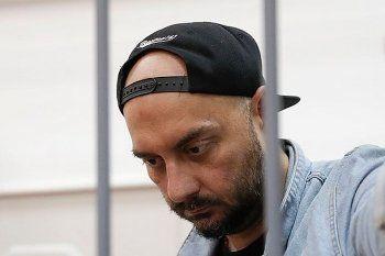 Кириллу Серебренникову продлили домашний арест на три месяца