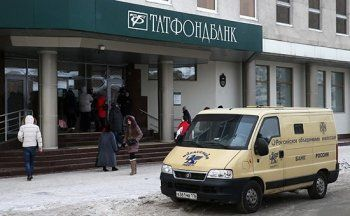 Топ-менеджера Татфондбанка арестовали по делу о хищении средств вкладчиков