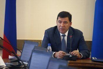 СМИ узнали о возможной отставке Евгения Куйвашева