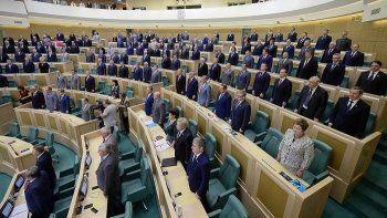 Российских сенаторов обяжут согласовывать иностранные награды с МИД