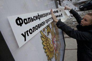 Правительство не поддержало законопроект об уголовном наказании за вбросы на выборах