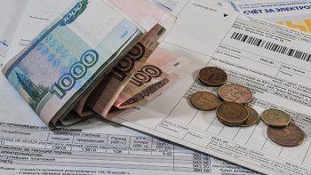 Минстрой РФ предложил убрать управляющие компании из цепочки оплаты за коммунальные услуги