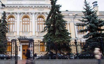 ЦБ аннулировал лицензию банка из группы Газпромбанка