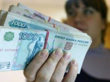 России грозит дефолт заёмщиков. «Это следствие обеднения народа»