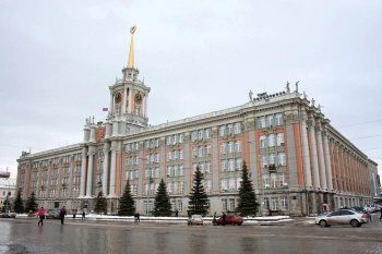 Уставный суд поставил точку в вопросе перераспределения градостроительных полномочий