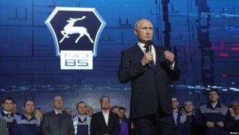 «Коммерсантъ» сообщил о сборе инициативной группы по выдвижению Путина