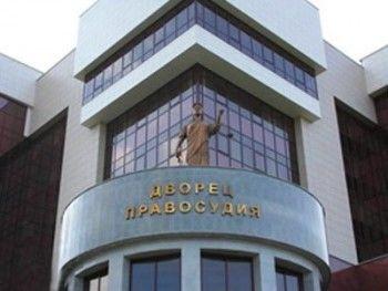 Путин назначил зампреда Свердловского облсуда и восемь районных судей