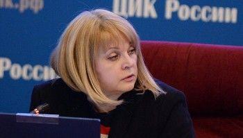 Глава ЦИК проверит законность сбора подписей заВладимира Путина вЕкатеринбурге