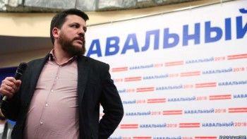 «Забастовку избирателей» вЕкатеринбурге будет вести Леонид Волков