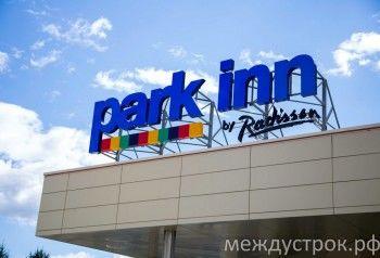 Путин утвердил обязательное присвоение звёзд российским гостиницам