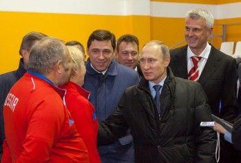 Визит Владимира Путина в Екатеринбург и Нижний Тагил. Онлайн