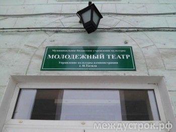 «Не Суров давит молодёжь, а законодательство РФ». Светлана Юрчишина прокомментировала пикет против вице-мэра по соцполитике