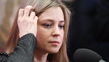Поклонская обвинила ФБК внарушении закона после жалобы надекларацию Слуцкого