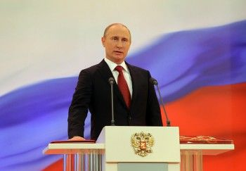 Путин вчетвёртый раз вступил вдолжность президента