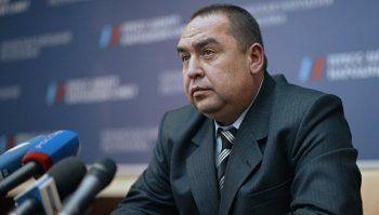 Глава ЛНР назвал условие возвращения республики в состав Украины