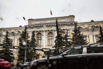 Центробанк предложил усложнить получение онлайн-кредитов