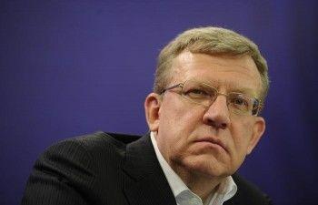Кудрин предложил сократить на 30% число госслужащих