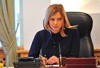 Прокурор Крыма Поклонская может стать депутатом Госдумы