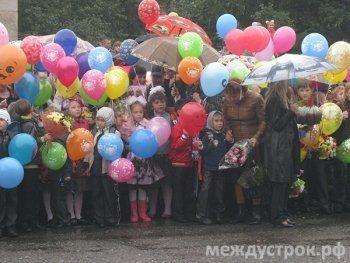 Свердловские синоптики рассказали о погоде 1 сентября