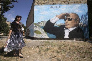 «Ведомости»: Кремль решил найти Путину соперника-женщину на выборах президента