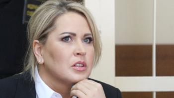Минобороны попросило не выпускать Васильеву из тюрьмы