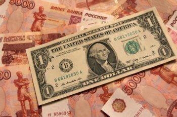 210 рублей за доллар – Bank of America вычислил порог девальвации российской валюты для бездефицитного бюджета