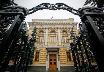 Российские банкиры просят у ЦБ РФ экстренной поддержки