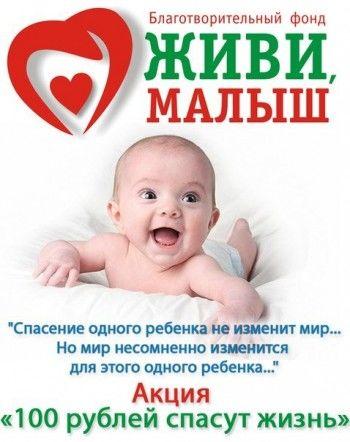 Свердловские правоохранители не смогли защитить больных детей