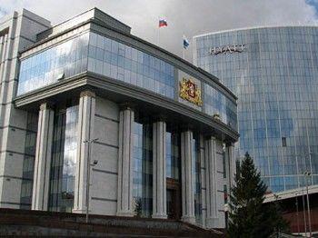Свердловские депутаты начали готовить реформу местного самоуправления