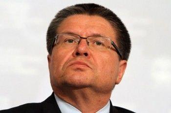 Министр экономики посоветовал россиянам не волноваться о курсе валют