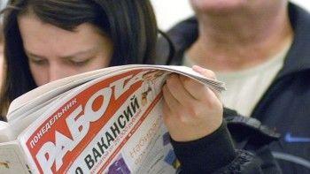 30 предприятий Свердловской области готовятся к массовым увольнениям