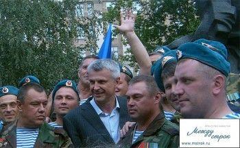 «Войска Дяди Васи» выходят на улицы