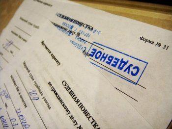 Мошенники рассылают свердловчанам липовые повестки в суд. Инструкция, как отличить фальшивку