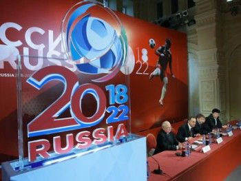 Счётная палата проверит подготовку регионов к Чемпионату мира 2018 года