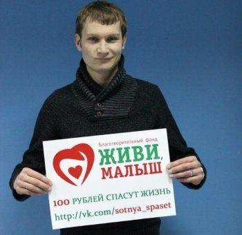 Популярный актёр Николай Наумов помог детям-инвалидам из Нижнего Тагила