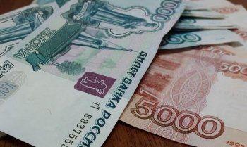 Зарплаты свердловских депутатов превысили 63 тысячи рублей