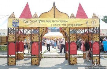 В Нижнем Тагиле стартовал фестиваль православной культуры