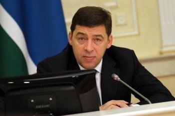На судебном процессе против Куйвашева юрист защищал губернатора стихами Пушкина