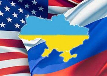 МИД России предлагает Евросоюзу и США ввести санкции против Украины