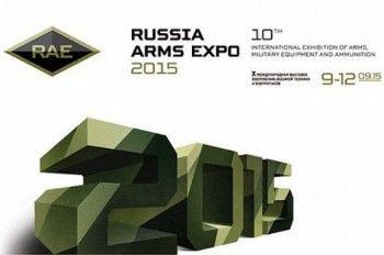 Полигон НТИИМ готов к Russia Arms Expo 2015