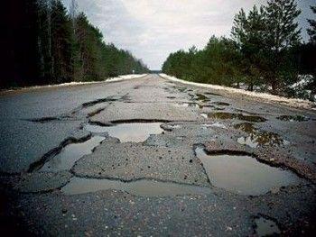 Жалуйтесь на дороги в министерство транспорта!
