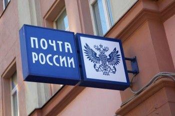 Почта России бесплатно привезёт багаж эвакуированных из Египта россиян