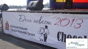 Самой юной участнице Парада невест всего два месяца! (ФОТО)