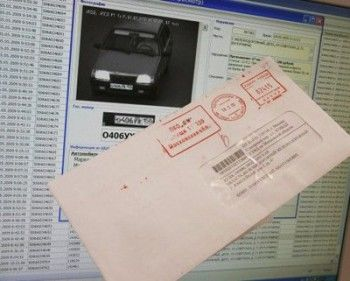 Скидки на оплату штрафов ГИБДД могут ввести уже в мае