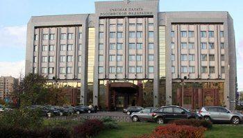 Счётная палата раскритиковала управление ТОР