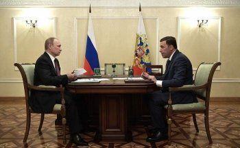 Владимир Путин подписал указ о праздновании юбилея Нижнего Тагила в 2022 году