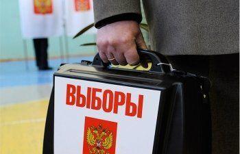 СМИ: Чиновники начали тайный инструктаж избиркомов перед муниципальными выборами