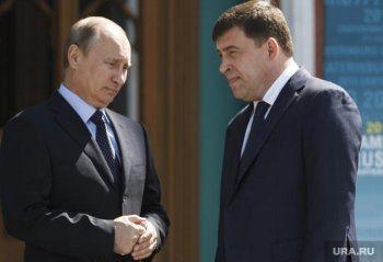 Куйвашев попросит Путина помиловать воспитательницу Чудновец. «Не считаю это преступлением»
